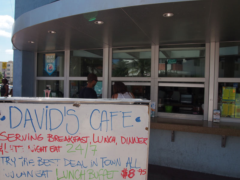 David Cafe, South Beach, Food Tour